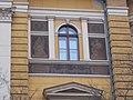 ELTE University Library sgraffito, Solon, 2016 Budapest.jpg