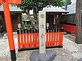 Echigo jinja Kyoto 003.jpg