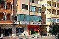 Egypt, Luxor - panoramio - Alx R (9).jpg