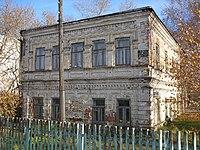 элеватор екатериновка саратовской области