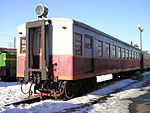 ElectricTrain Sm3 additional car.jpg