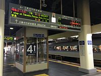 Electronic signage of Kanazawa Station on platform 2.JPG