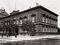 Embassy of Russia in Vienna at end of 19th century.jpg