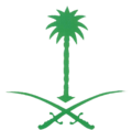 Emblem of Saudi Arabia.png