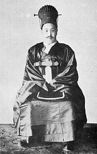 韓国 王朝