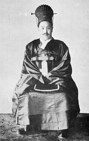 Sunjong of Korea - Image: Emperor Sunjong
