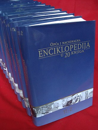 Miroslav Krleža Institute of Lexicography - Image: Enciklopedija opća i nacionalna, u 20 knjiga (LZMK)