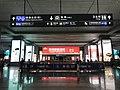 Entrance No.4 of Nanjing South Railway Station in Nanjing South Station.jpg