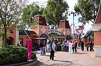 Entrance to Drayton Manor Park - geograph.org.uk - 1461434.jpg