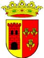 Escudo de Ahín.png