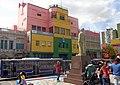 Escuela Pedro de Mendoza, Museo Benito Quinquela Martín, Escultura Antonio Oriana.jpg