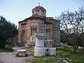 Església dels Sants Apòstols, àgora d'Atenes.JPG