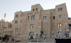 Aish HaTorah - Aish HaTora's building in Jerusalem.