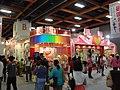 Ever Glory Publishing in Comic Exhibition 20130817 2.jpg