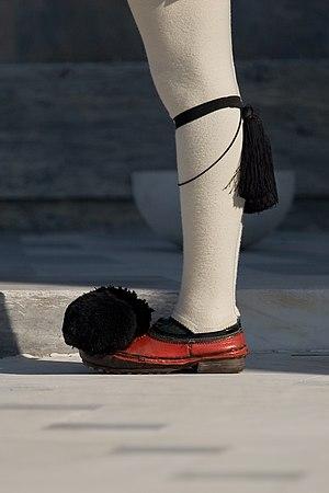 Tsarouchi - Tsarouchi shoe.