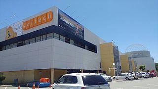 Science museum in Perth , Australia