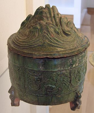 Shen Kuo - A Han Dynasty incense burner, showing artificial mountains as a lid decoration, which may have influenced the invention.