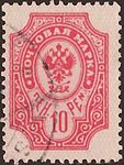 FIN 1908 MiNr057BII pm B002.jpg