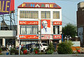 Faisalabad D-Ground KFC.jpg