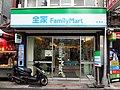 FamilyMart Xinde Store 20170909.jpg