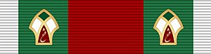 Order of Fath - Image: Fath Medal 2nd Order