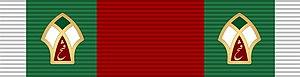 Ali Shamkhani - Image: Fath Medal 2nd Order