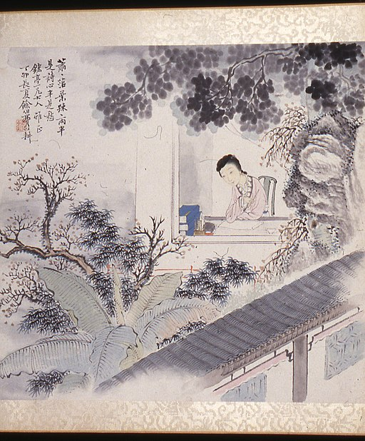 Fei Yigeng - Lady Writing Poetry - Walters 35101F