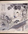 Fei Yigeng - Lady Writing Poetry - Walters 35101F.jpg