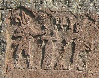 Ḫattušili III - Rock Relief of Hattusili III