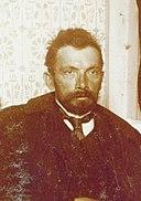 Ferdo Vesel 1910s (crop).jpg