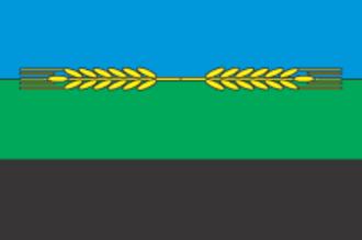 Bakhmut Raion - Image: Flag of Bakhmut raion