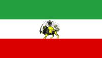 Iran Flag Before Revolution
