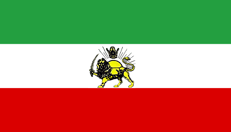 Flag of Iran before 1979 Revolution