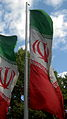 Flag of Iran in the Nishapur Railway Station square 36.JPG