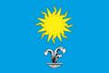 Flag of Kislovodsk (Stavropol krai).png