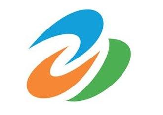 Minamiaizu - Image: Flag of Minamiaizu Fukushima