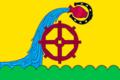 Flag of Pavlovskoe (Ulyanovsk oblast).png