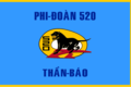 Flag of Republic of Vietnam Air Force 520th Fighter Squadron.png