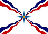 Flag of the Assyrians.jpg