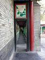 Flickr - archer10 (Dennis) - China-6692.jpg