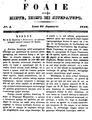 Foaie pentru minte, inima si literatura, Nr. 4, Anul 1842.pdf