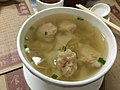 Food Macau, 鮮蝦雲吞麵, 黃枝記粥麵, 新馬路, 澳門 (17284828216).jpg