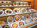 Food samples 1.jpg