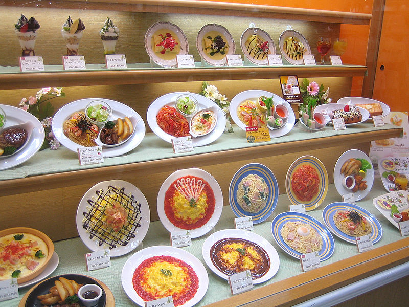 File:Food samples 1.jpg