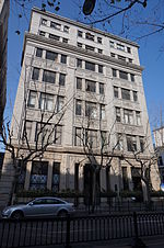 Former Central Trust Co. Building Shanghai.JPG