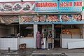 From Osh to Uzgen, Kyrgyzstan (42600926510).jpg