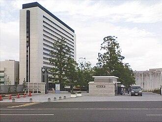 Fukuoka University - Fukuoka University