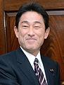 Fumio Kishida.jpg