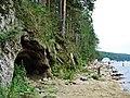G. Miass, Chelyabinskaya oblast', Russia - panoramio (19).jpg