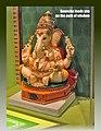Ganesha (3665714687).jpg